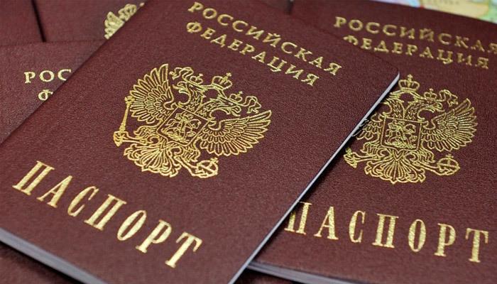 Через три года будем жить с электронными паспортами