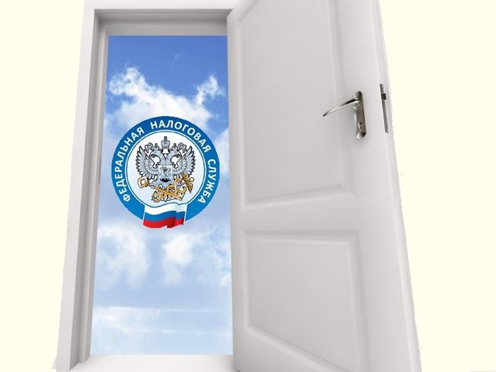 Налоговая служба объявила о Днях открытых дверей в ноябре