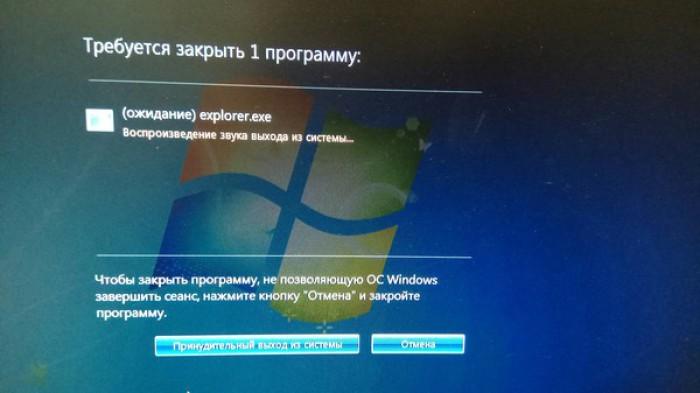 Обновление #Windows испортило компьютеры по всему миру