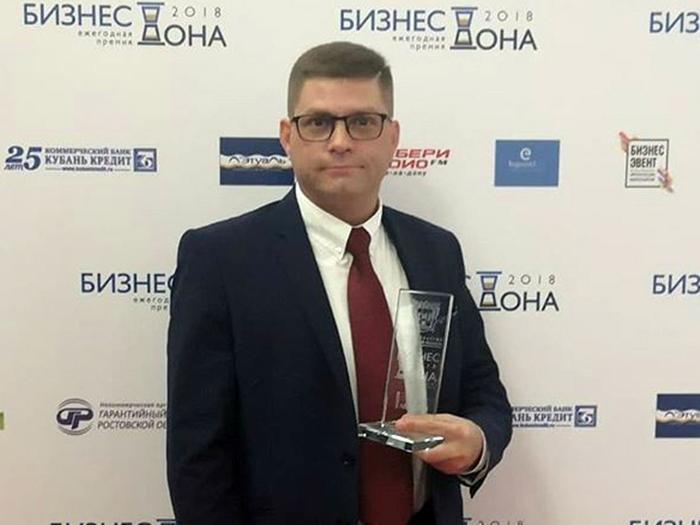 """Шахтинский кинотеатр """"Монитор"""" признан лучшим субъектом малого и среднего предпринимательства в сфере услуг"""
