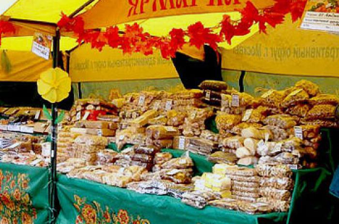 В ближайшую субботу на площади Ленина можно будет купить вкусности