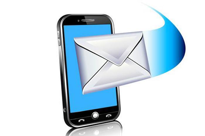 Должники будут получать СМС-оповещения