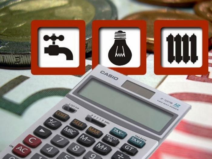 В Сбербанке подсчитали средние расходы семьи на оплату услуг #ЖКХ