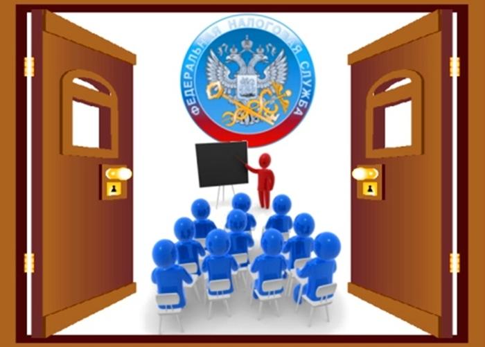 Два Дня открытых дверей обещает налоговая служба в ноябре