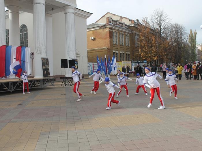 В Шахтах отметили День народного единства
