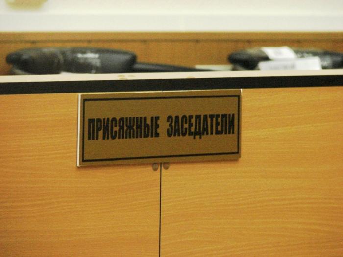 Шахтинский суд первым в Ростовской области вынес приговор с участием присяжных