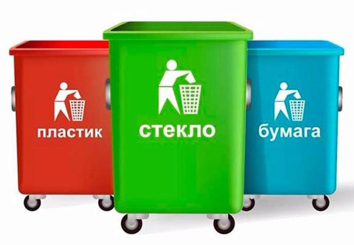 Переработку мусора поставят на более высокий уровень