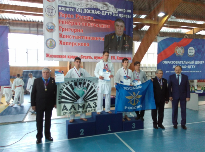 Шахтинский каратист стал серебряным призёром ВС ВПТ по каратэ ОЦ ДОССАФ-ДГТУ