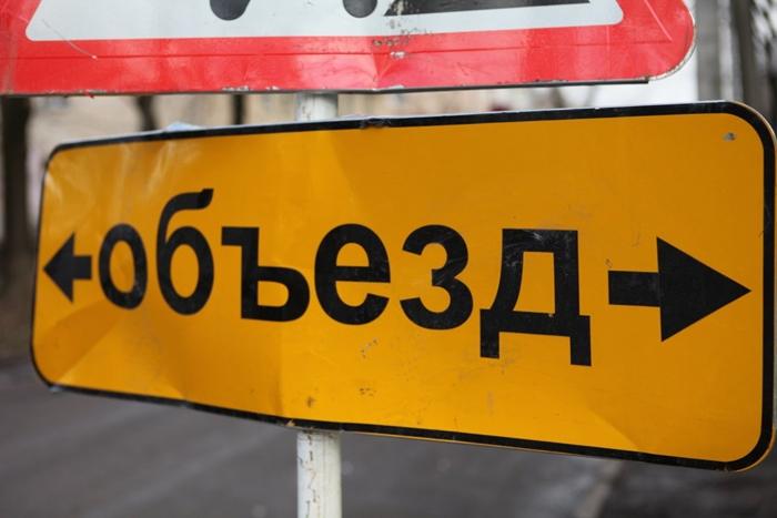 Стало известно, как пойдут маршрутки и автобусы в объезд проспекта Карла Маркса