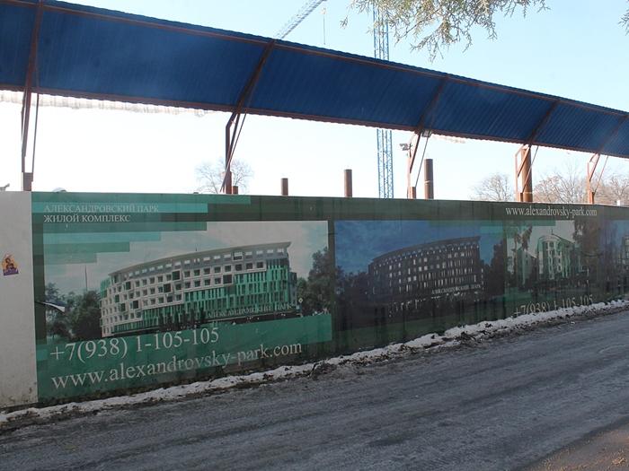 Шахтинский суд признал незаконной стройку в Александровском парке