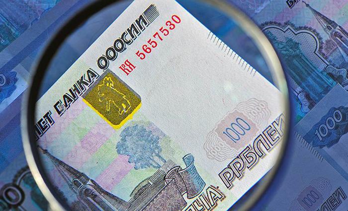 Как распознать банкноту-фальшивку