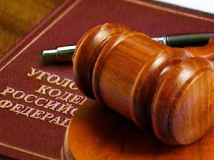 Вместо наказания за преступление может быть назначен судебный штраф
