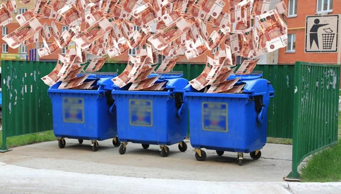 Установлены новые тарифы на мусор