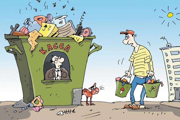 Региональная служба по тарифам объяснила резкое повышение платежей за мусор