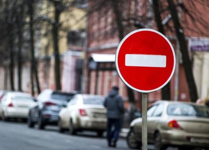 В связи с предстоящими праздниками на нескольких улицах перекроют движение