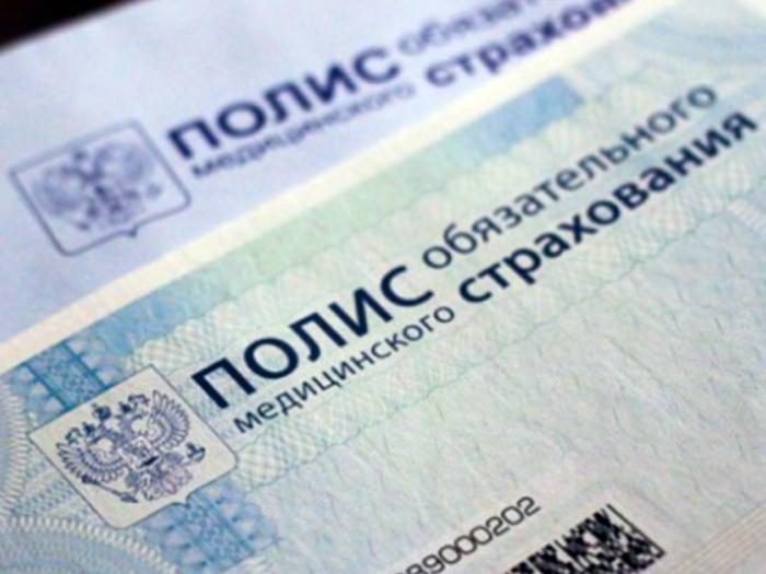 Подписано соглашение о тарифах на оплату медицинской помощи  на 2019 год