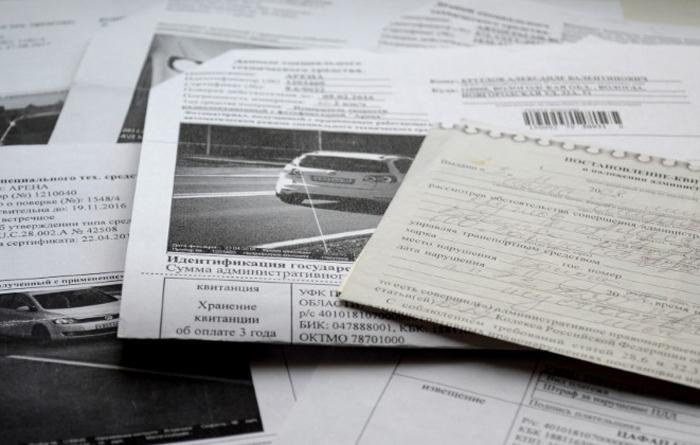 Вступит в силу упрощенный порядок списания штрафов ГИБДД
