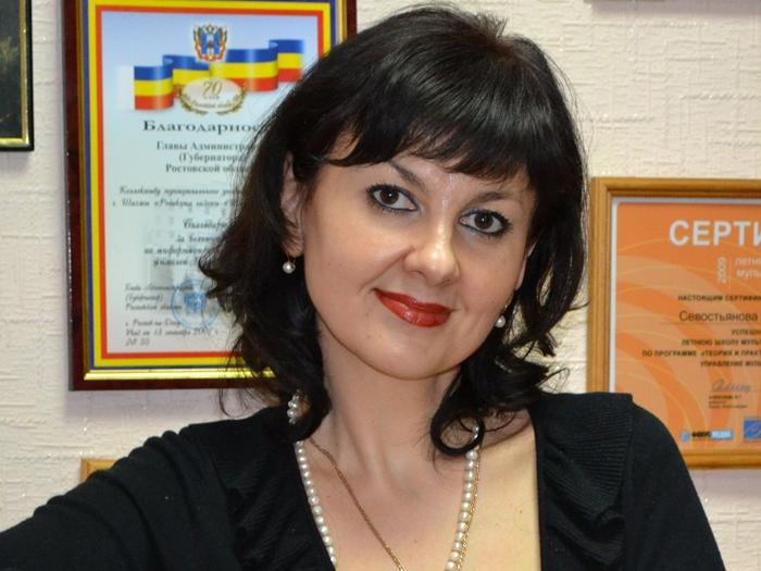Белла Севостьянова — заслуженный журналист России