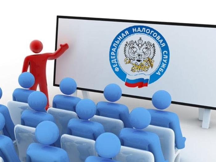 Первые налоговые семинары в новом году