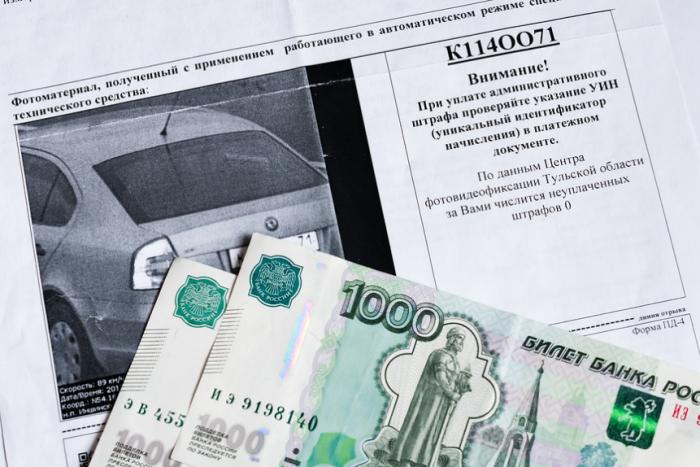 Россияне получили право продлевать льготный период оплаты административного штрафа