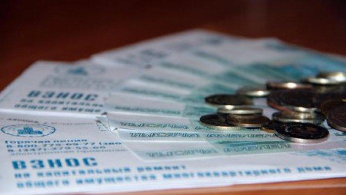 От уплаты взносов на капремонт избавят еще одну категорию граждан