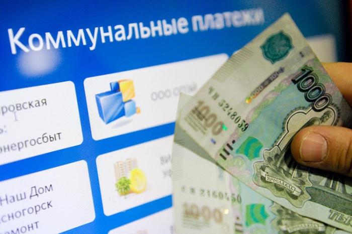 В Госдуме предложили списать долги по ЖКХ всем россиянам