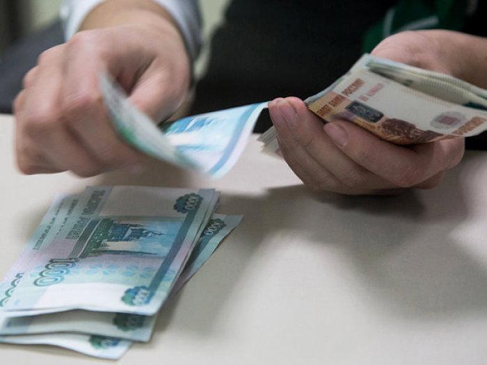 """Россиян с кредитами наградят специальными """"идентификаторами"""""""