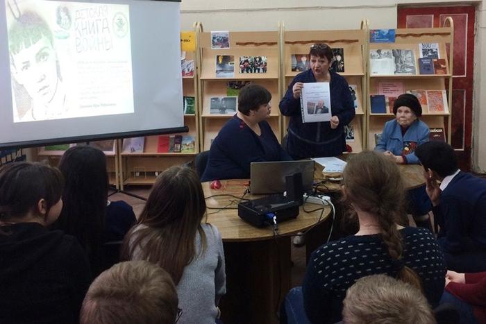 В библиотеках почтили память блокадников Ленинграда