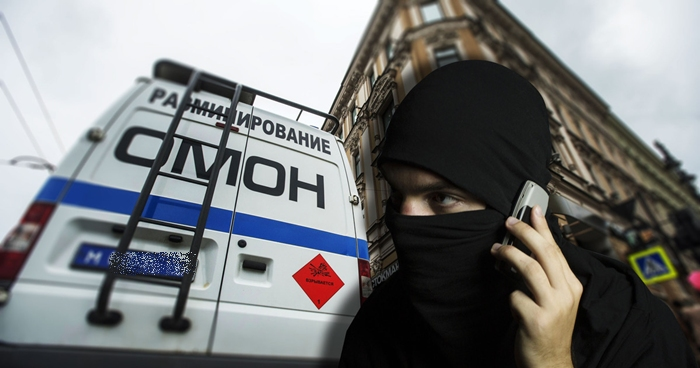 """Волна электронного и телефонного """"минирования"""" докатилась до Москвы"""
