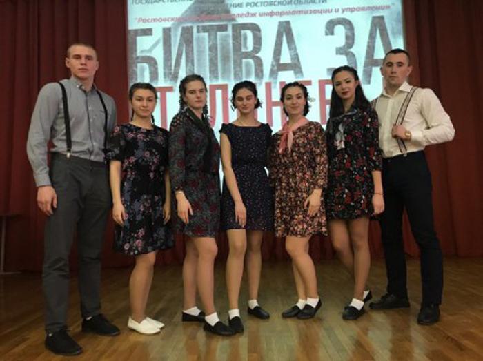 Шахтинские студенты приняли участие в региональном форуме молодежи