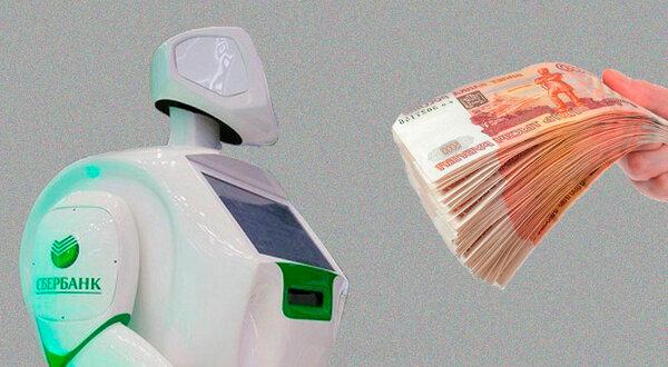 Сбербанк изменит принцип выдачи наличных через банкоматы