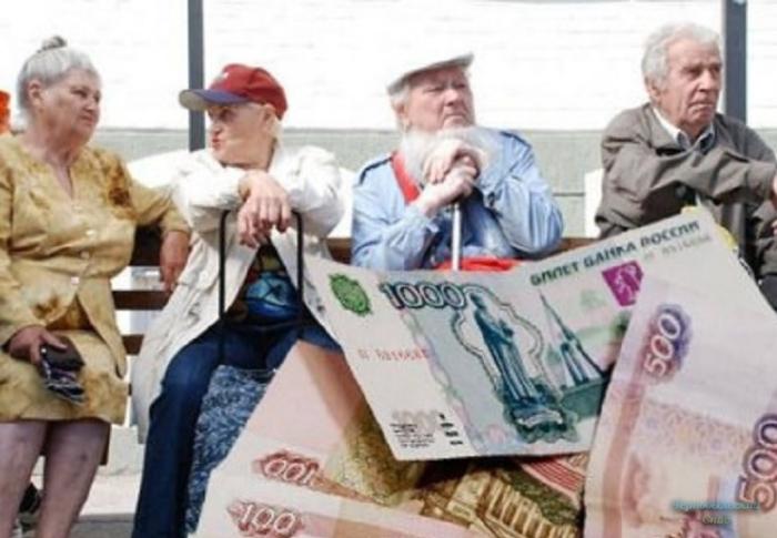 Всем пенсионерам предназначена огромная выплата с 1 марта
