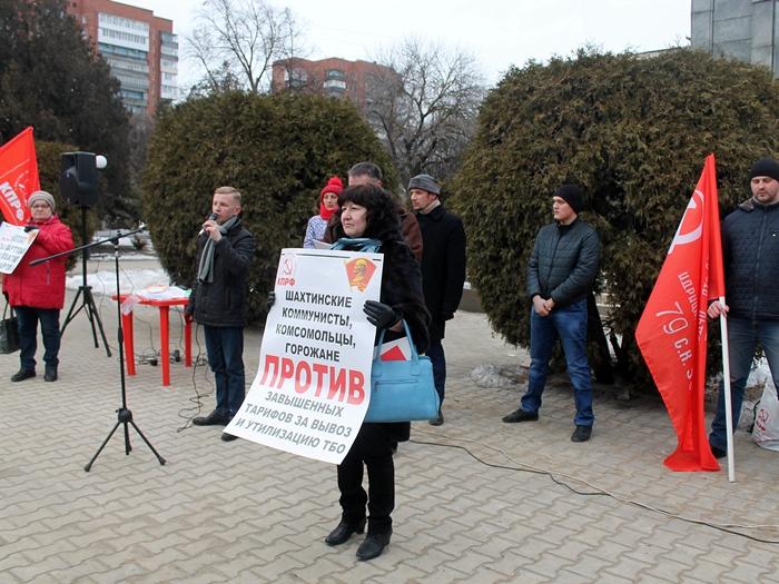 Митинг против мусорной реформы получился по-настоящему партийным