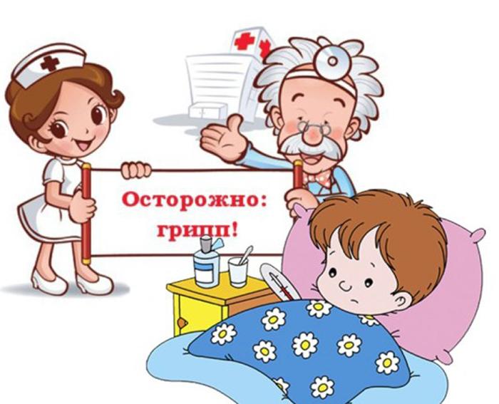 Больше всего заболевших ОРЗ среди детей