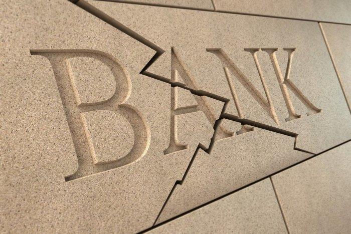 Ещё один банк сдал лицензию