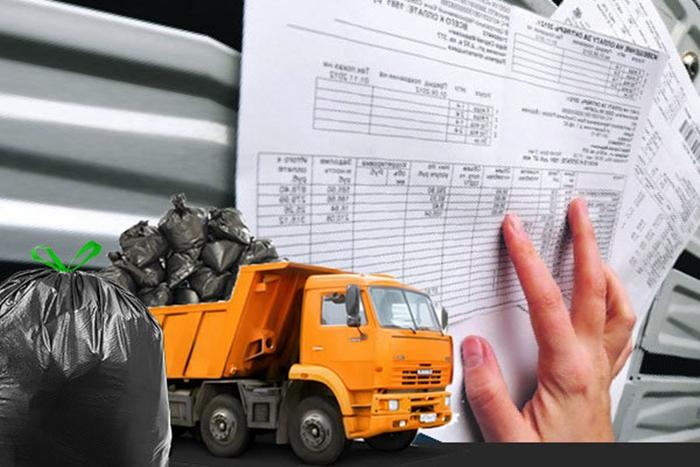 Взиманием двойной платы за мусор заинтересовалась генпрокуратура