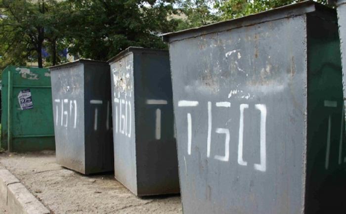 Прокуратура проверит, правильно ли в министерстве ЖКХ Ростовской области посчитали мусор