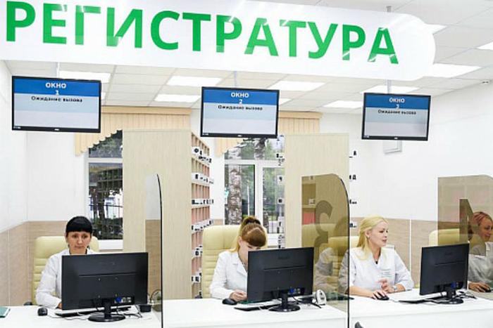 """""""Бережливая поликлиника"""" пришла и в Шахты"""