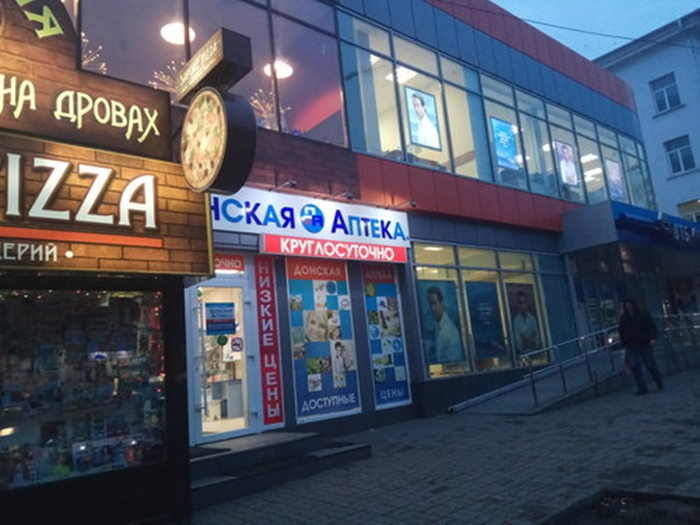 Ростовская область предложит поправки в федеральное законодательство по ужесточению ответственности аптек