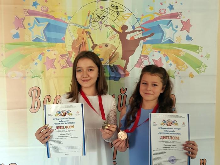Шахтинцы стали лауреатами Всероссийского конкурса