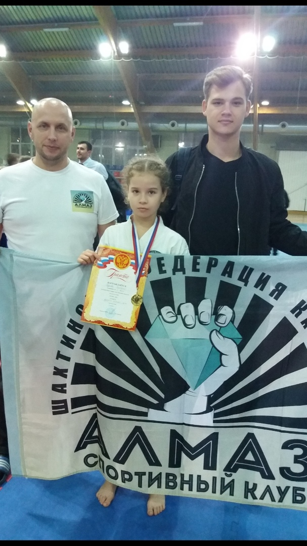 Шахтинская каратистка Ряднова Виктория получила путёвку на Всероссийские соревнования