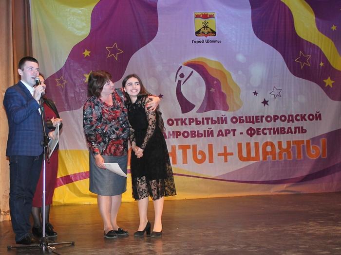 15-летняя Ангелина Гугасари второй год подряд стала обладательницей гран-при городского арт-фестиваля