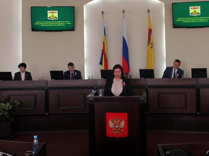 Ирина Жукова отчиталась перед Думой