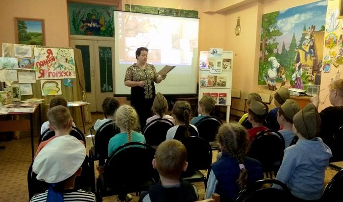Читали детям о войне