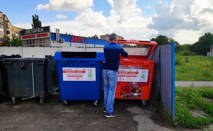 Город Шахты стал пилотной площадкой для ввода раздельного сбора мусора