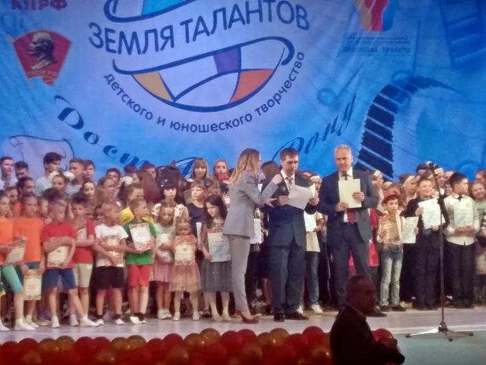 "Шахтинцы — на ""Земле талантов"""