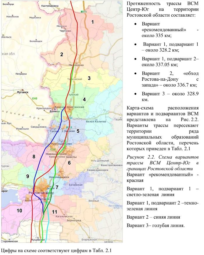 железной дороги Москва